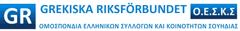 Grekiska Riksförbundet
